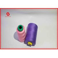 China Closed Virgin Spun Polyester Sewing Thread , Colorful Polyester Staple Fiber Yarn wholesale