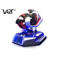 Fiber Glass / Metal VR Driving Car 9D Simulator for Theme Park Manufactures