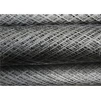 Galvanized Stainless Steel fine Metal Mesh Expanded Metal Mesh price Manufactures