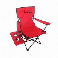 Folding Chair with Table and Cup Holder Manufactures