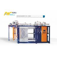 China general automatic eps foam shape moulding machine with vacuum on sale