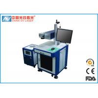 UV Laser Marking Machine for Iphone Case Power Box Wire Bottle Cosmetics Electricity Bank Manufactures