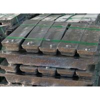 Best selling lead ingot 99.994 Manufactures