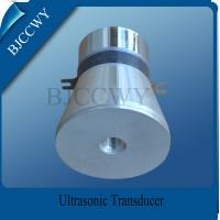 68mm Length Multi Frequency Ultrasonic Transducer 60w 6800p High Power Manufactures