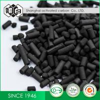 Buy cheap Good Mechanical Strength Granulated Activated Carbon 800 - 1100 Mg/G Lodine from wholesalers