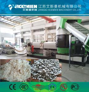 HDPE LDPE PP PE film bag granulation machine pelletizing machine extrusion line recycling machine Manufactures