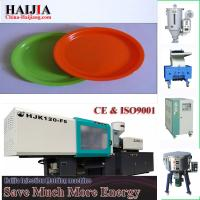 China High Performance Plastic Injection Molding Machine , Plastic Mould Injection Machine on sale