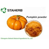 Buy cheap Dehydrated Organic Pumpkin Protein Powder Yellow Color Food Product ISO from wholesalers