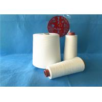 China Nature White 100 Spun Polyester Yarn Shrink Resistance For Knitting / Sewing wholesale