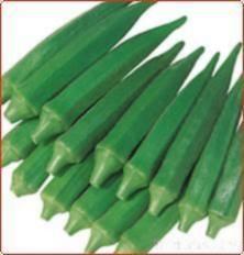 Okra Polysaccharide Manufactures