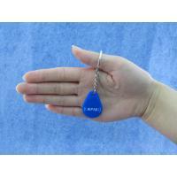China 125khz rfid tag pvc keychain tag for sale