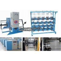 China Double Twist Bunching Machine High speed electric twisting machine copper wire cable making equipment on sale