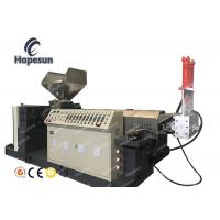 Buy cheap Semi Automatic Waste Plastic Recycling Pelletizing Machine 300 - 2000kg/H from wholesalers