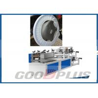China High Density Polyethylene Steering Wheel Cover Making Machine Low Noise on sale