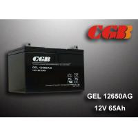 GEL - AG Solar Rechargeable Valve Regulated Lead Acid Battery Sealed 12V 90AH Manufactures