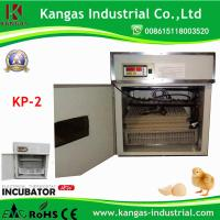 CE Marked 88 Egg Incubator/Chicken eggs incubator with High Quality Manufactures