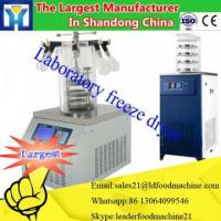 China Chinese and Western medicine freeze dryer/lab freeze dryer vacuum freeze drying machine on sale