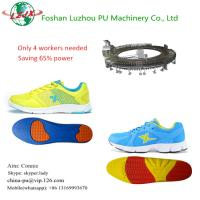 PU Pouring Machines for Shoe Manufactures