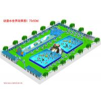 Professional Portable Water Park Water Park Floatables Technic Guidance And Support Manufactures