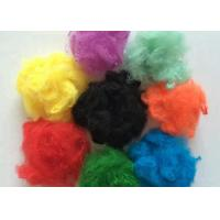 dope dyed colors PSF recycled grade polyester fiber for yarn spinning Manufactures