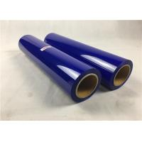 Royal Blue Sticky Perforated PU Heat Transfer Film With ISO 9001 Certification Manufactures