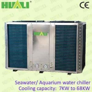 Aquarium Water Chiller (HLLK) Manufactures