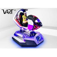 China One Player Kids / Adults Arcade VR Car Racing Virtual Reality Driving Simulator 310KG Weight on sale