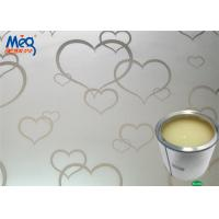 Commercial UV Silk Screen Varnish Frosted Printing Effect , Chemical Resistance Manufactures