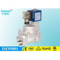 China Injection Machine Solenoid Gate Valve , Pilot Diaphragm  4 / 3 Inch Solenoid Valve on sale
