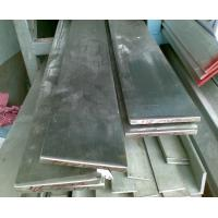 China 304 stainless steel flat bar , hot rolled steel flat bar for building,decoration on sale