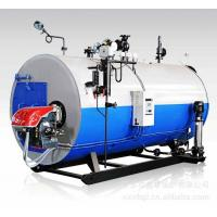 Dual Fuel High Efficiency Oil Fired Boiler Condensing Central Heating Quick Generation Manufactures