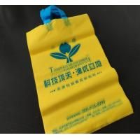 LDPE soft loop handle shopping bag Manufactures