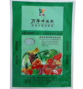 China OEM organic water flush fruit and vegetable garden fertilizer on sale