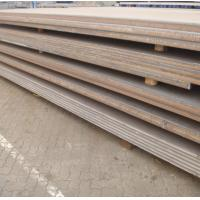 Quality 1.5mm-400mm GB Hot Rolled Mild Steel Plate For Ship Building A572 for sale