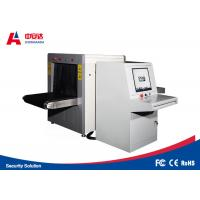 Super Security Airport Baggage X Ray Machines With Double Vision Angles Manufactures