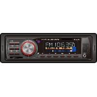Car MP3 Player, Fixed Panel (JSD-1042) Manufactures