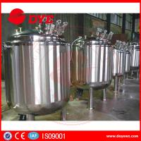 Side Three Layers Stainless Steel Jacketed Tanks Liquid Soap Agitator Mixer Manufactures