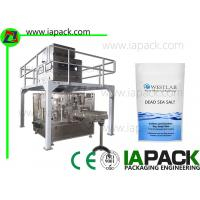 Quality 1000g  Salt Doypack Packing Machine  Granule Rotary Weighing Filling Sealing Packaging Machine up to 35 packs per min for sale
