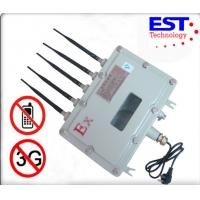 Wifi / Bluetooth / Wireless Video Cell Phone Signal Jammer CDMA , GSM , PHS , DCS , 3G Manufactures