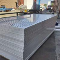 white color windproof iron fence used for road and bridge maintenance Manufactures
