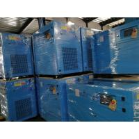 China Low Noise Small Rotary Screw Compressor / Portable Electric Air Compressor on sale