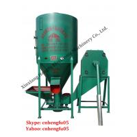 Combined Animal Feed Grinder and Mixer Manufactures