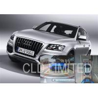 China HD CMOS 360 Degree Car Reverse Camera Kit , AVM Parking Guidance System Audi Q5, Bird View Parking System on sale