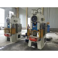 Steel Welded Body Eccentric Press Machine With Auto Lubrication System 25 Tons Manufactures