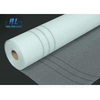 China 4x4 MM White Fiberglass Mesh , Corrosion Resistant Fiberglass Mesh on sale