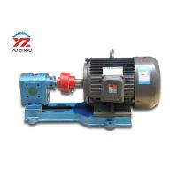China Easy Use Gear Oil Transfer Pump For Concrete Mixing Station High Pressure on sale