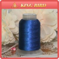 China Royal Blue Embroidery Thread Eco - Friendly 550Yds for Hand Knitting on sale