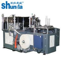 High Speed Durable Paper Coffee Cup Making Machine Speed at 145 cups per minute Manufactures