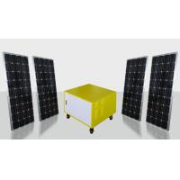 China Solar Power Supply System HHS-50 on sale