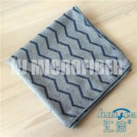 China Microfiber Cleaning Cloth 40*40cm square piped w-style jacquard household knitted cleaning towel on sale